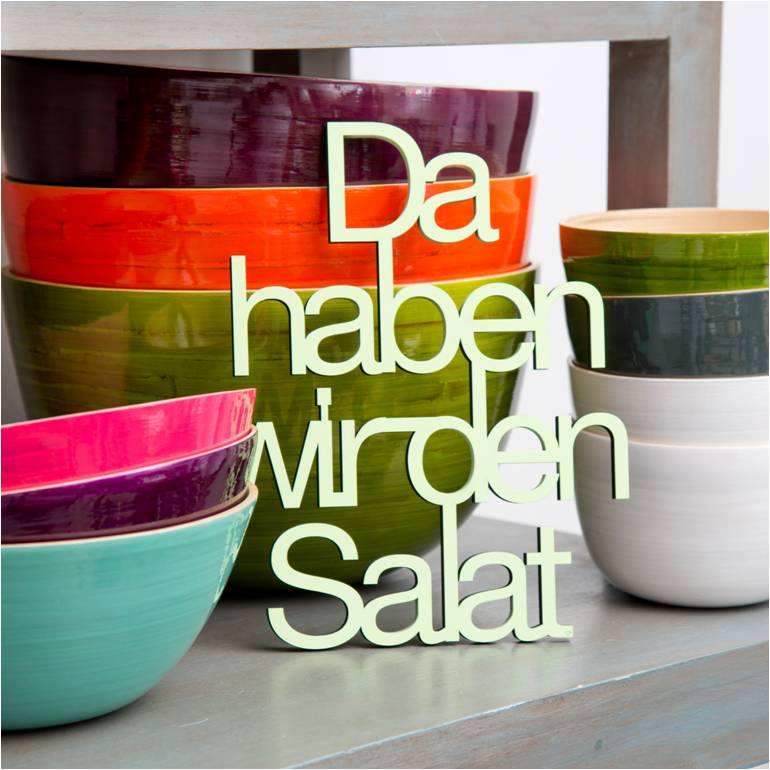 no-gallery-salat